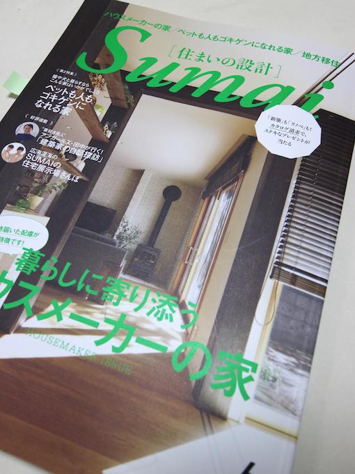 IMG_9336のコピー.JPG